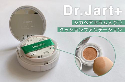 ジャル ト ドクター